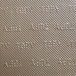 Topy Vulkalon Sheet 5mm Caramel